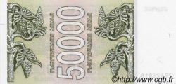50000 Lari GEORGIE  1994 P.48 NEUF