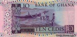 10 Cedis GHANA  1980 P.20c pr.NEUF
