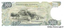 500 Drachmes GRÈCE  1983 P.201a SPL