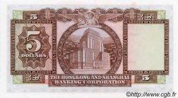 5 Dollars HONG KONG  1975 P.181f NEUF