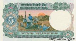 5 Rupees INDE  1975 P.080p NEUF