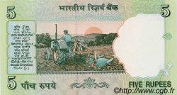 5 Rupees INDE  2001 P.088Ab NEUF