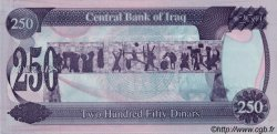 250 Dinars IRAK  1995 P.085a NEUF