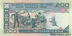 200 Rials IRAN  1982 P.136a NEUF