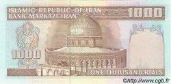 1000 Rials IRAN  1982 P.138g NEUF