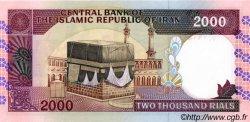 2000 Rials IRAN  1986 P.141l NEUF