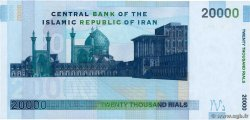 20000 Rials IRAN  2004 P.147b NEUF