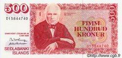 500 Krónur ISLANDE  1994 P.55 NEUF