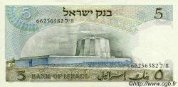 5 Lirot ISRAËL  1968 P.34a NEUF