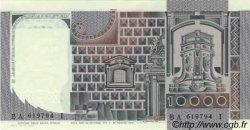 10000 Lire ITALIE  1976 P.106a NEUF