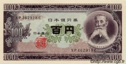 100 Yen JAPON  1953 P.090c pr.NEUF