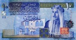 10 Dinars JORDANIE  2002 P.36a NEUF