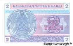 2 Tyin KAZAKHSTAN  1993 P.02b NEUF
