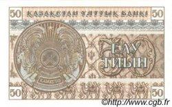 50 Tyin KAZAKHSTAN  1993 P.06 NEUF