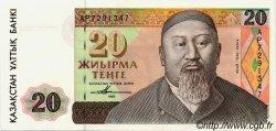 20 Tengé KAZAKHSTAN  1993 P.11a NEUF