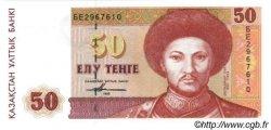 50 Tengé KAZAKHSTAN  1993 P.12a NEUF