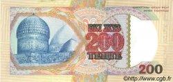 200 Tengé KAZAKHSTAN  1993 P.14a pr.NEUF