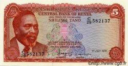 5 Shillings KENYA  1978 P.15 NEUF