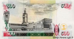 500 Shillings KENYA  2001 P.39d pr.NEUF