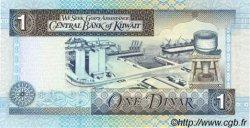 1 Dinar KOWEIT  1994 P.25 NEUF