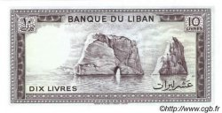 10 Livres LIBAN  1986 P.63f NEUF