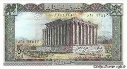50 Livres LIBAN  1985 P.65c NEUF