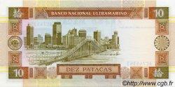 10 Patacas MACAO  1991 P.065a NEUF