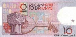 10 Dirhams MAROC  1991 P.63b NEUF