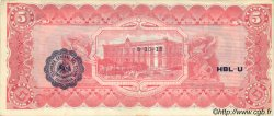 5 Pesos MEXIQUE  1915 PS.0532A SPL
