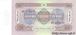 25 Tugrik MONGOLIE  1966 P.39a pr.NEUF