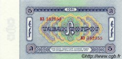 5 Tugrik MONGOLIE  1981 P.44 NEUF