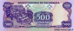 500 Cordobas NICARAGUA  1988 P.155 NEUF