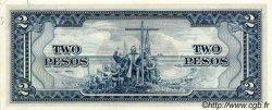 2 Pesos PHILIPPINES  1949 P.134d NEUF