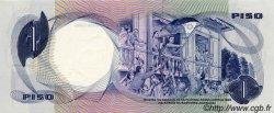 1 Piso PHILIPPINES  1969 P.142b NEUF