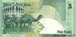 5 Riyals QATAR  2003 P.21 NEUF