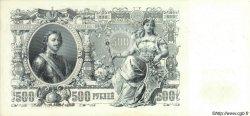 500 Roubles RUSSIE  1912 P.014b SUP à SPL