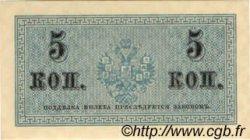 5 Kopeks RUSSIE  1917 P.027a NEUF