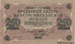 250 Roubles RUSSIE  1917 P.036 pr.NEUF
