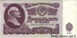 25 Roubles RUSSIE  1961 P.234b TTB
