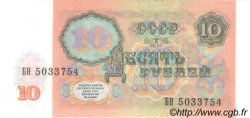 10 Roubles RUSSIE  1991 P.240a pr.NEUF
