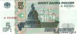 5 Roubles RUSSIE  1997 P.267 NEUF