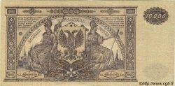 10000 Roubles RUSSIE  1919 PS.0425a TTB