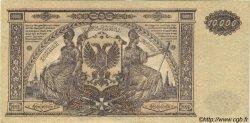 10000 Roubles RUSSIE  1919 P.S0425a TTB