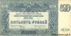 500 Roubles RUSSIE  1920 P.S0434 TB à TTB