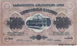 5000 Roubles RUSSIE  1921 PS.0761a pr.NEUF
