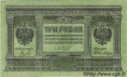3 Roubles RUSSIE  1919 P.S0827 NEUF