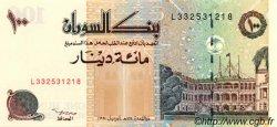 100 Dinars SOUDAN  1994 P.56 NEUF