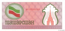 (100 Rubles) TATARSTAN  1991 P.05b NEUF