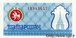 (100 Rubles) TATARSTAN  1993 P.06c NEUF