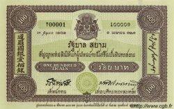 100 Baht THAÏLANDE  2002 P.110 NEUF